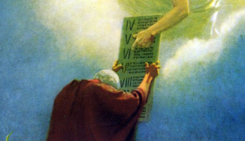God giving law