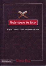 Understanding_the_koran